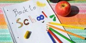1. Schultag (aktualisiert)